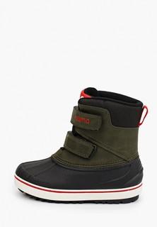 Ботинки Reima Coconi