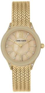 Женские часы в коллекции Daily Женские часы Anne Klein 2208TMGB