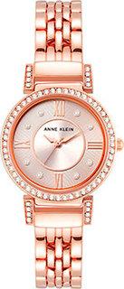 fashion наручные женские часы Anne Klein 2928TPRG. Коллекция Crystal