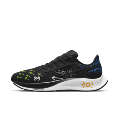 Мужские беговые кроссовки Nike Air Zoom Pegasus 38 - Черный