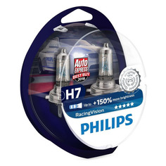 Лампа автомобильная галогенная Philips 12972 RVS2, H7, 12В, 55Вт, 2шт