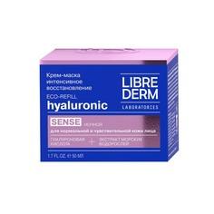 LIBREDERM Крем-маска ночная гиалуроновая Интенсивное восстановление