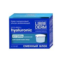 LIBREDERM Крем ультраувлажняющий дневной для сухой кожи гиалуроновый
