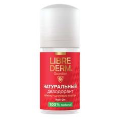 LIBREDERM Дезодорант натуральный
