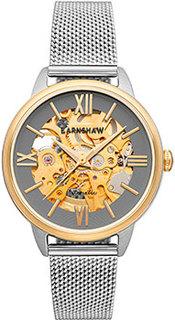 женские часы Earnshaw ES-8152-33. Коллекция Anning