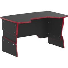 Компьютерный стол Skyland SKILL STG 1385 антрацит/красный