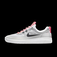 Кроссовки для скейтбординга Nike SB Nyjah Free 2 - Серый
