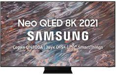 Телевизор Samsung QE65QN800AUX