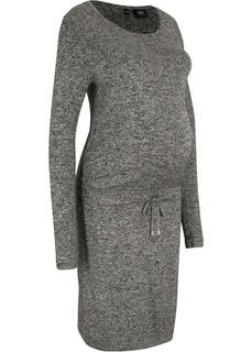 Платье для беременных из LENZING™ ECOVERO™ Bonprix