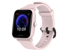 Умные часы Xiaomi Amazfit A2008 BIP U Pro Pink Выгодный набор + серт. 200Р!!!