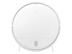 Робот-пылесос Xiaomi Mi Robot Vacuum-Mop Essential SKV4136GL Выгодный набор + серт. 200Р!!!