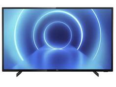 Телевизор Philips 58PUS7505 Выгодный набор + серт. 200Р!!!