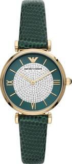 Женские часы в коллекции Gianni T-Bar Женские часы Emporio Armani AR11403
