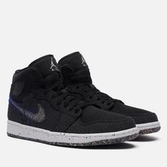 Мужские кроссовки Jordan Air Jordan 1 Mid SE Crater, цвет чёрный, размер 45 EU