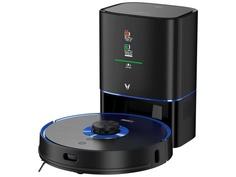 Робот-пылесос Xiaomi Viomi Vacuum cleaning Robot S9 UV Black V-RVCLMD28C