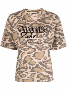 Pinko футболка с леопардовым принтом