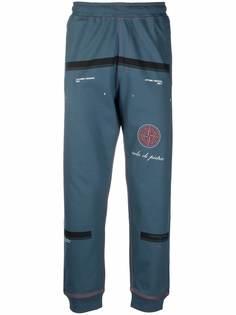 Stone Island спортивные брюки с принтом Compass