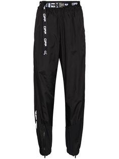 Off-White зауженные спортивные брюки Active