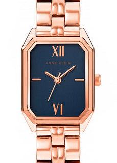 fashion наручные женские часы Anne Klein 3774NVRG. Коллекция Metals