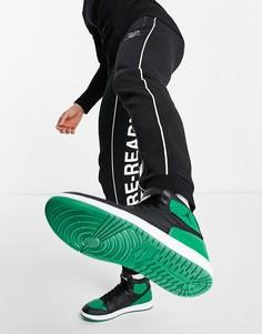 Черные джоггеры спринтом в виде надписи Bershka-Черный цвет