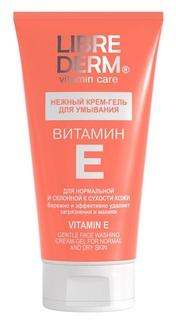 """Нежный крем-гель для умывания Librederm """"Витамин Е"""" для нормальной и склонной к сухости кожи, 150мл"""