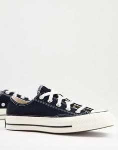 Черные кроссовки Converse Chuck 70 Ox-Черный цвет