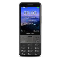 Сотовый телефон Philips Xenium E590, черный