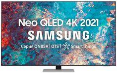 Телевизор Samsung QE55QN85AAUX