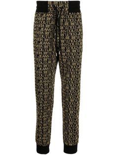 Versace Jeans Couture спортивные брюки с вышитым логотипом
