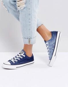Темно-синие бархатные кроссовки Converse Chuck Taylor Ox-Темно-синий
