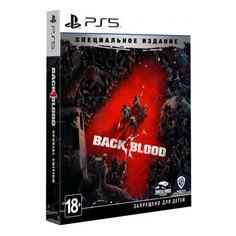 Игра PlayStation Back 4 Blood, RUS (субтитры), для PlayStation 5 Sony